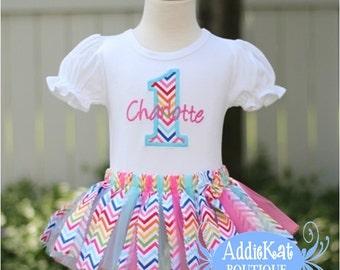 Personalized Bright Rainbow Chevron Fabric Tutu Birthday Outfit