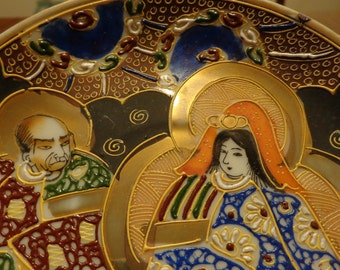 Vintage Satsuma Plate with Man and Woman / Asian Plate/ Asian Hand Painted China
