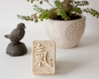 Ginger . Pear. Lotus. Green Tea . Soap with Chinese Symbols