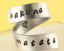 SALE - Hakuna Matata Ring - Adjustable Twist Aluminum Ring - Handstamped Ring