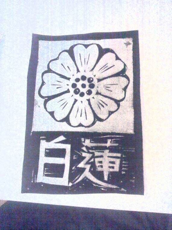 Order of the White Lotus patch