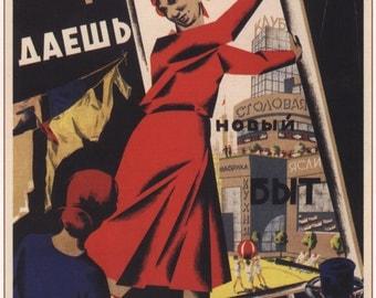 Poster print, USSR propaganda, Vintage poster, Soviet propaganda, 249