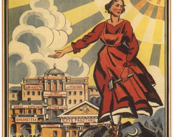 USSR print, Propaganda posters, Soviet posters, Print poster, 261