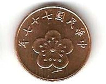 Coin Connoisseur - Shiny uncirculated coin from Taiwan - Plum blossom - half yuan - Y550