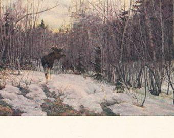 Vintage Shcherbakov (In early spring) Postcard - 1955, Soviet Artist