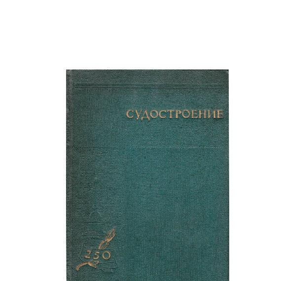 Publishing House Shop Russian 120