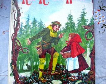 Red Riding Hood Book- 1980