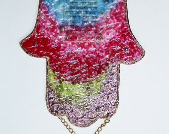 Home Blessing Colorful Glass Hamsa