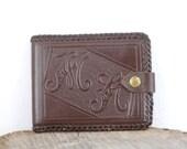 "Vintage Tooled Leather Monogrammed ""MH"" Western Wallet"