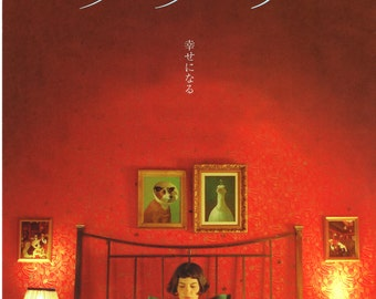 Amelie Chirashi Poster