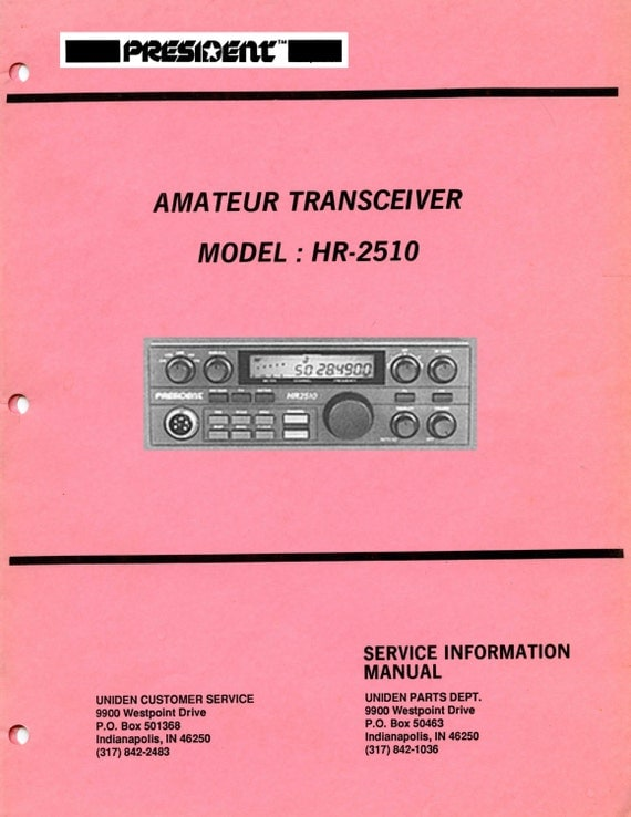 Aaon Rq Series Wiring Diagrams