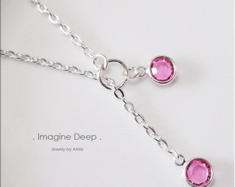 30%off SPECIAL Pink Lariat Necklace Y Necklace Silver Plated Bright Rose Pink Fuschia Magenta Tourmaline like Swarovski Crystal Necklace