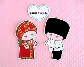 Greeting Magnets-Zdras-tvuy-te