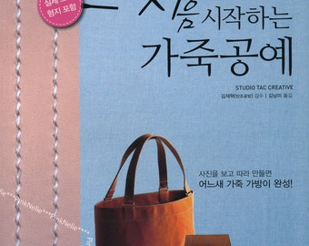 Hand Sewing Leather Craft Book