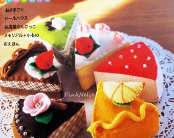 Handmade Toys for your Children Japanese Craft Book