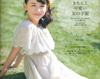 Yuki Araki - Cute Girls Wear Japanese Craft Book