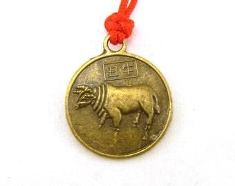 Chinese zodiac cow ox buffalo charm