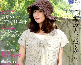 MARCHE CROCHET and KNIT Zakka Vol 15 - Japanese Craft Book