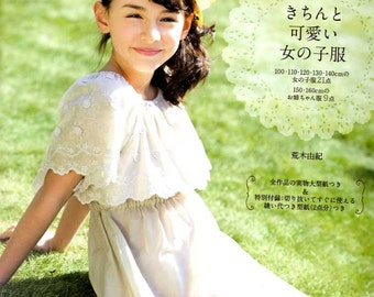 Neat and Lovely Girl's Dresses by Yuki Araki  - Japanese Craft Book MM