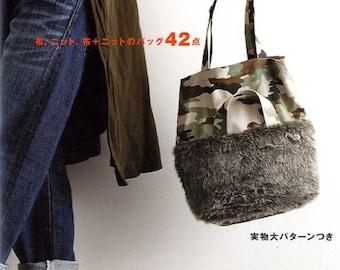 Yoshiko Tsukiori Everyone's Bags - Japanese Craft Book MM