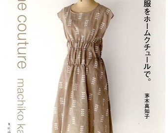 Home Couture by Machiko Kayaki - Japanese Craft Book MM