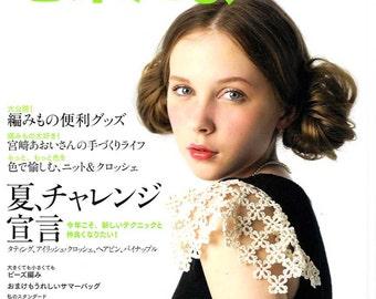 Keitodama Summer 2013 -  Japanese Craft Book