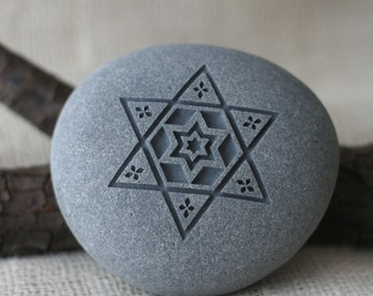STAR of DAVID - Home Decor paperweight - Jewish gift - engraved pebble art