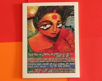 Ghats MINI print