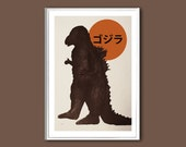 Movie poster Godzilla 12x18 inches retro print