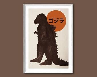 Movie poster Godzilla 12x18 inches retro print
