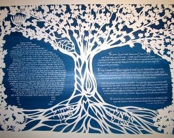Sabbath Tree Papercut Ketubah - wedding artwork - blue and white