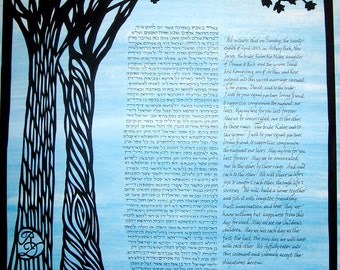 Two Trees Ketubah - papercut artwork - silhouette - oak and maple - calligraphy