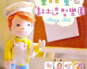 Handmade Clay Fairyland - Japanese craft book (in Chinese)