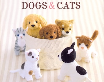 Out-of-print Master Susa Sachiko Collection 08 - Stuffed Doll Dogs & Cats - Japanese craft book