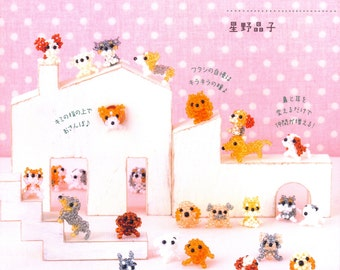 Out-of-print Master Akiko Hoshino Collection 01 - My Bead Dogs - Japanese craft book