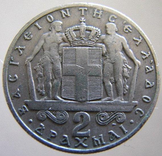 vintage 1967 gr u00e8ce roi constantin ii deux drachmes cuivre