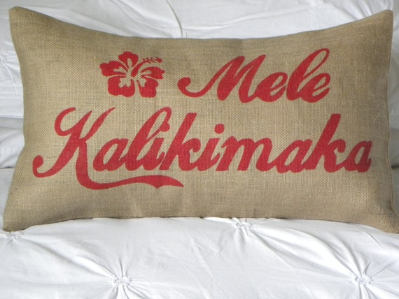 Hawaii Mele Kalikimaka Burlap Pillow Cover