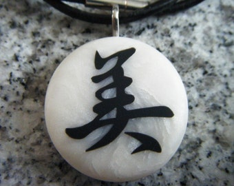 "Japanese kanji ""BEAUTY"" symbol hand carved on a polymer clay translucent white color background. Pendant comes with a FREE necklace"
