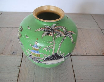 Vintage vase Asian /    lime green  / raised palm trees /Asian decor
