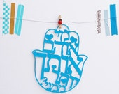 "Hamsa Paper cut- ""Who loves you more than me"" Hebrew song lyrics wall decor"