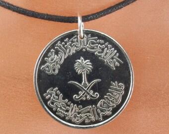 SAUDI ARABIA COIN necklace  jewelry. 50 Halalad. arabic script.. No.001437