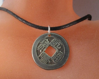 mens jewelry CHINESE CASH COIN Necklace china Charm. 1800  -  antique coin No.00829 -1