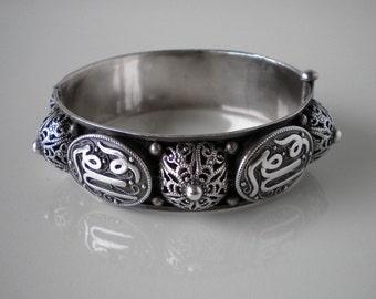 Vintage Silver Hinged Bracelet Om Zen Tribal