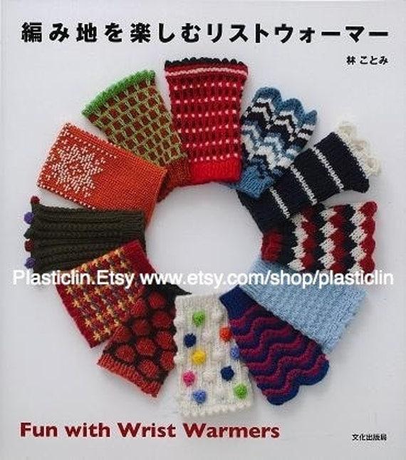 Knit & Crochet Super Warm Lined Mittens Patterns |