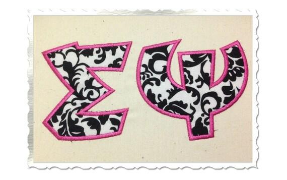 Greek team spirit applique machine embroidery font alphabet