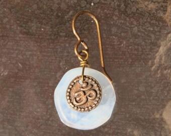 Cloud White Translucent Ohm Earrings, Yoga Jewelry