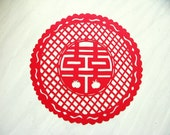 Tranditional Chinese Paper Cut art - Double happiness in circle