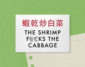 Naughty Magnet. Funny Chinglish Phrase. The Shrimp and the Cabbage