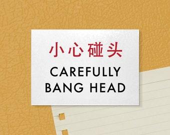 Cute Fridge Magnet. Funny Chinglish. Carefully Bang Head