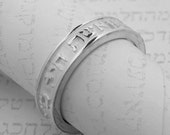 Sterling Silver Hebrew Judaica Spiritual Ring - Eishet Chayil
